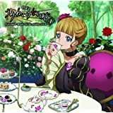 DJCD『うみねこのなく頃に』 EpisodeR -Radio of the golden witch- 第1巻