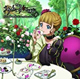 Umineko no Naku Koro ni / Episode R: Radio of the Golden Witch, Vol. 1