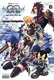 KINGDOM HEARTS Birth by Sleep FINAL MIX PSP版 Master Navigation (Vジャンプブックス)