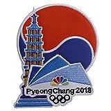 PyeongChang 2018 Winter Olympics LARGE TOWER PAGODA patch 4 x 5 Inches Team USA Korea RIO LONDON SOCHI