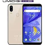 UMIDIGI A3 Updated Edition SIMフリースマートフォン Android 9.0 2 + 1カードスロット 5.5インチ アスペクト比19:9 12MP+5MPデュアルリアカメラ 8MPフロントカメラ グローバルLTEバンド対応 2GB RAM + 16GB ROM(256GBまでサポートする) 顔認証 指紋認証 技適認証済み au不可 一年メンテナンス保証 (ゴールド)