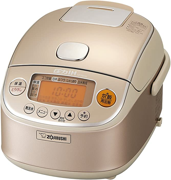 Zojirushi IH pressure rice cooker - 3 people champagne gold NP-RK05-NZ