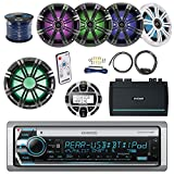 Kenwood KMR-D765BT Marine Stereo Bundle With Remote Control + Kicker 10' LED Subwoofer + 4 Kicker 6.5' Multi Color LED Audio Speakers With Remote + 5-Channel Amp W/ Install Kit + Enrock 100ft Wire