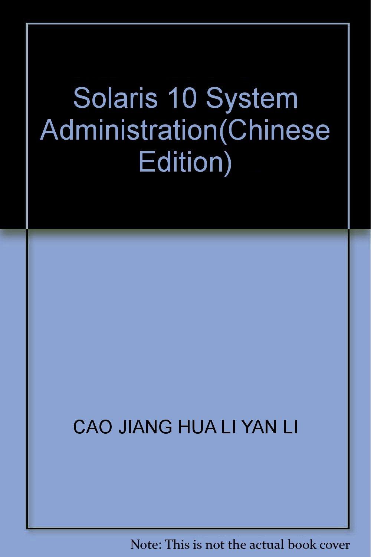 Solaris 10 System Administration(Chinese Edition): CAO JIANG HUA LI