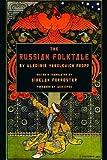 The Russian Folktale by Vladimir Yakovlevich Propp (Series in Fairy-Tale Studies)