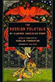 The Russian Folktale by Vladimir Yakovlevich Propp (Series in Fairy-Tale Studies), Vladimir Yakovlevich Propp, 0814334660