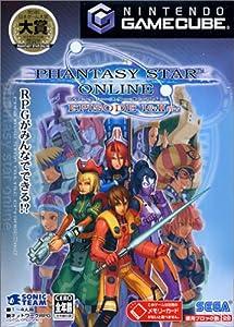 Amazon com: Phantasy Star Online Episode 1 & 2 Plus [Japan