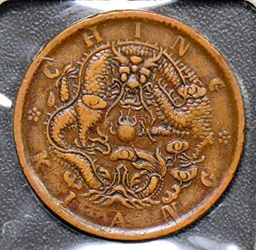 1905 CN C0230 China 10 Cash ching-kiang no rosette small circle water dragon DE PO-01
