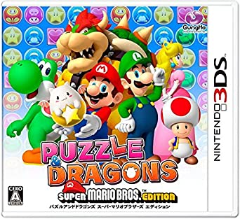 Amazon.com: 3DS Puzzle and Dragon Super Mario Edition (Japan ...
