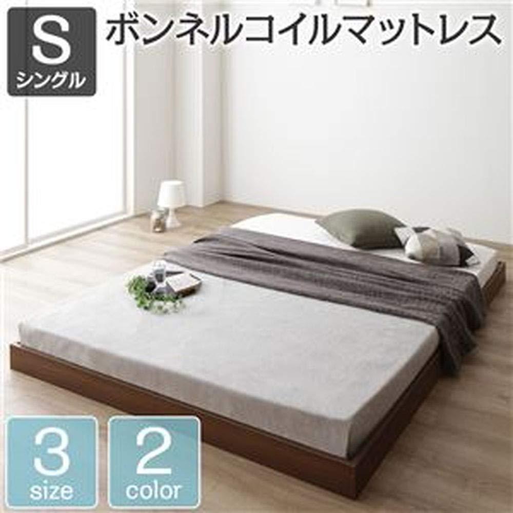 ベッド/低床/ロータイプ/すのこ/木製/コンパクト/ヘッドレス/シンプル/モダン/ブラウン/シングル/ボンネルコイルマットレス付き B07SZPBHRD