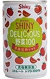 青森県りんごジュース シャイニー デリシャス野菜100 青森完熟トマト 160g×24個