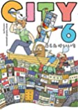 CITY(6) (モーニング KC)