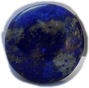 The Best Jewellery Lapis Lazuli cabochon, 32Ct Lapis Lazuli Gemstone, Round Shape Cabochon For Jewelry Making (23x23x6mm) SKU-15103