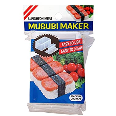 JapanBargain 3186 Sushi Press Mold, Musubi, White