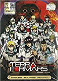 TERRA FORMAS - COMPLETE TV SERIES DVD BOX SET ( 1-13 EPISODES )
