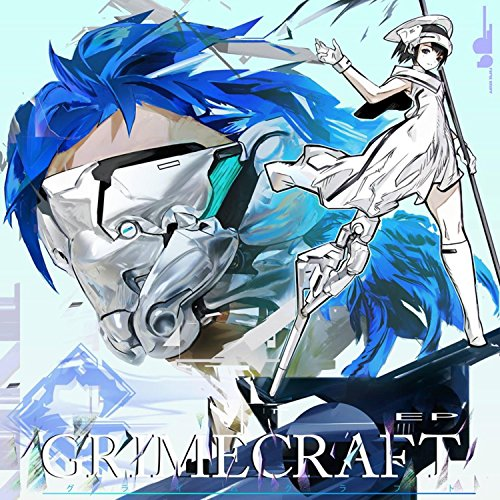 Grimecraft EP