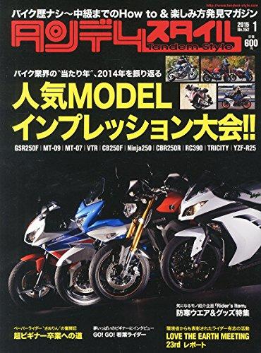 Tandem Bike Racing - Tandem style ~ Japanese Bike Magazine January 2015 Issue [JAPANESE EDITION] JAN 1
