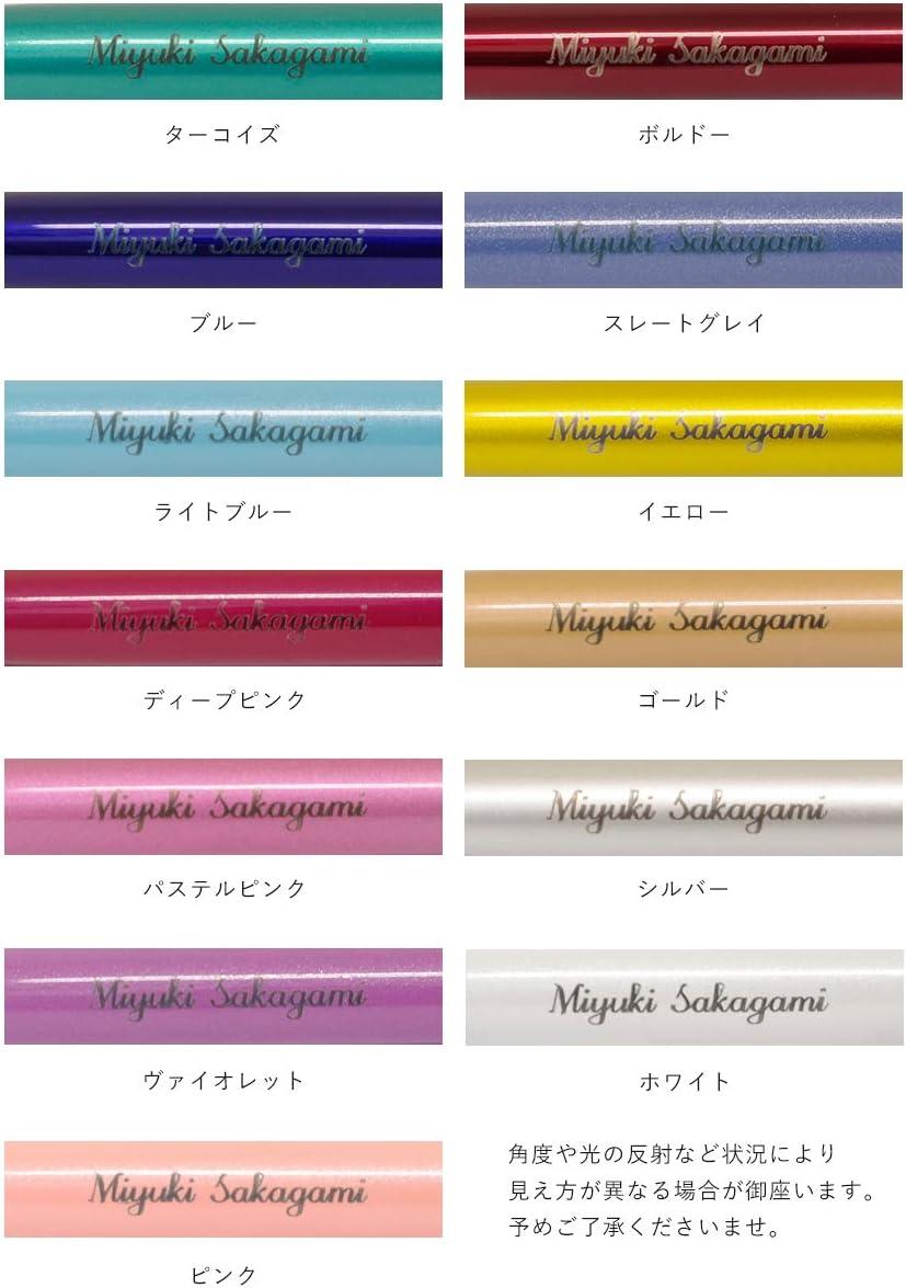 MokuMoku ハーバリウムボールペン 完成品 名入れ 替え芯 ペンケース付き (ホワイト/レッド)