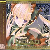 Rozen Maiden by Japanimation (2004-06-25)