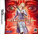 Wizardry Asterisk: Hiiro no Fuuin [Japan Import]
