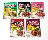 Marumiya Furikake Japanese Rice Seasonings 5 packs (5.04oz) noritama,sukiyaki,okaka(bonito),tarako(cod roe)