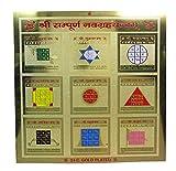Gold Plated Brass Pooja Accessories Shri Sampoorna Navgraha Yantra Deity Sri Yantram 8''