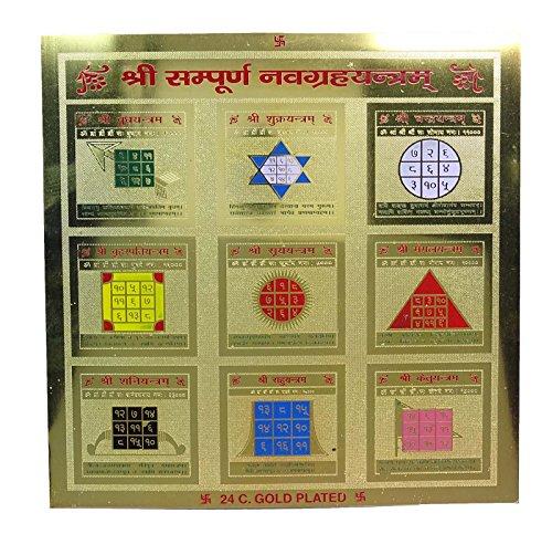 Gold Plated Brass Pooja Accessories Shri Sampoorna Navgraha Yantra Deity Sri Yantram 8'' by ibaexports