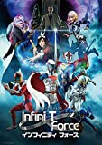 Infini-T Force DVD3