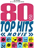 80's TOP HITS MOVIE [DVD]