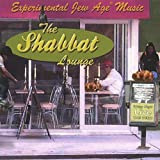 The Shabbat Lounge
