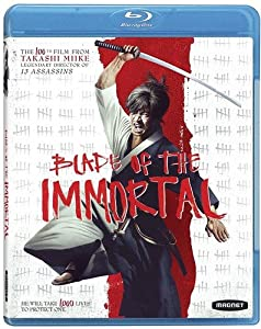 Cover Image for 'Blade of the Immortal'