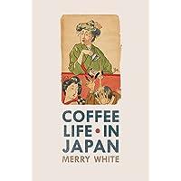 Coffee Life in Japan (Volume 36)