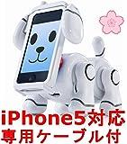 バンダイ スマートペット   SMP-501W ホワイト   iPhone5専用ケーブル付