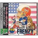 フットボールフレンジー NCD 【NEOGEO】