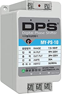 Digital Phase Converter for 7.5HP, Range:7.5hp-10hp, Input: 1ph 220V, Output: 3ph 220V, Amps: 30A, Hertz:50-60Hz, 6pc/U