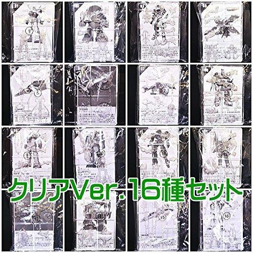 Made In 2分。GundamディレクトリGum [クリアVer。16またはセット( 17 – 32] B07D3YPQP9