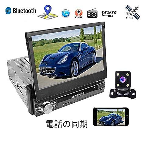 "7/"" HD 1 DIN Car GPS Navigation MP5 Player Stereo Bluetooth Radio FM//USB //SD"