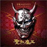 """悪魔 NATIVITY """"SONGS OF THE SWORD"""""""