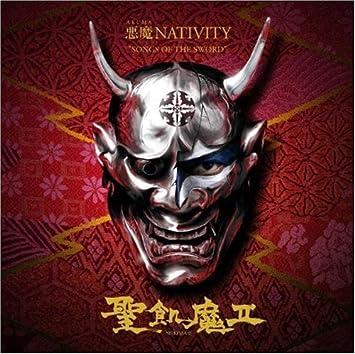 "Amazon | 悪魔 NATIVITY ""SONGS ..."