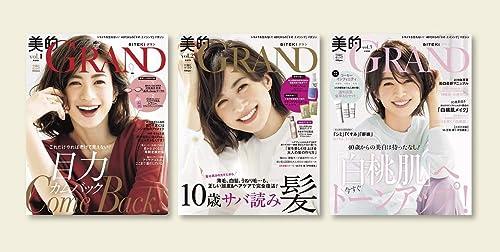 美的 GRAND Special Edition 画像 D