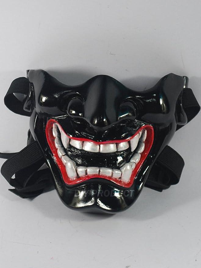 Japonés Hannya mal máscara (media cubierta), y#xE3A;Negro Kabuki ...