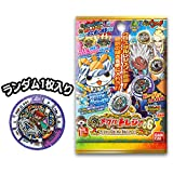 Yokai Yo-kai Watch Medal coin Treasure 06 Box Crystal Legend Busters Japan