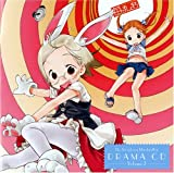 Ichigo Mashimaro Vol. 2 by Soundtrack (2005-08-23)