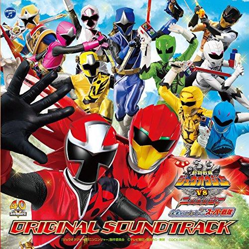 Gekijou Ban Doubutsu Sentai Juuouger Vs Ninninger Original Album