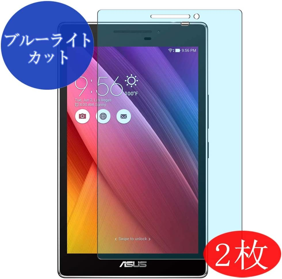 【2 Pack】 Synvy Anti Blue Light Screen Protector for Acer zenpad 7.0 M700kl 7