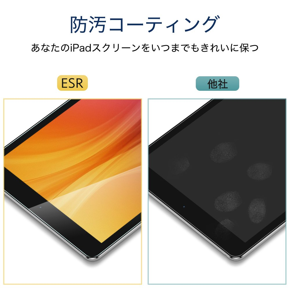 [2 Pack] ESR iPad 2018 Screen Protector/The New iPad Screen Protector, [Easy Installation Frame], Tempered Glass for iPad 2018/2017/iPad Air 2/iPad Air/iPad Pro 9.7/A1822 by ESR (Image #6)