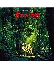 Princess Mononoke: Symphonic Suite (Vinyl)
