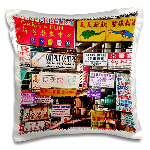 3dRose Asia, China, Hong Kong. Neon Signs in The Streets - As09 Jeg0030 - Julie Eggers - Pillow Case, 16 by 16-Inch (pc_132498_1)