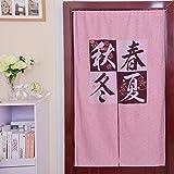 Seasons Chinese Handwriting of Spring Summer Autumn and Winter Japanese Style Fabric Doorway & Window Treatment Noren Curtain (#2)