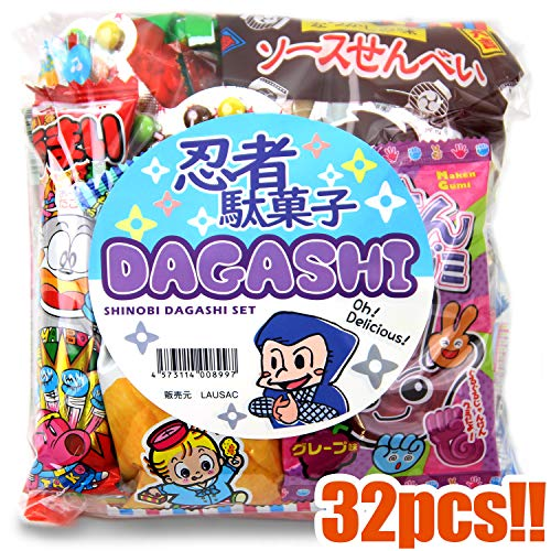 Japanese Candy Assortment Snacks (32 Count) | Variety Assortment of Japanese Candy, Snacks, Gummy and More! | candy assortment | Gift Care Package